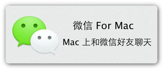 banner-WeChat